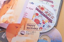 29121 CD DVDラベルシール インクジェット 商品情報